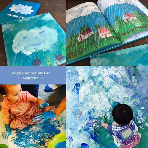 9月 Little Class 秋の空と雲を描こう!