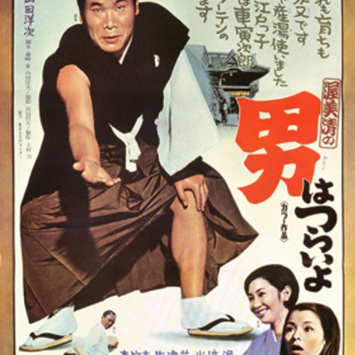 "Family Premium Friday Film Night ""Otoko wa Tsurai yo"" 5/25"