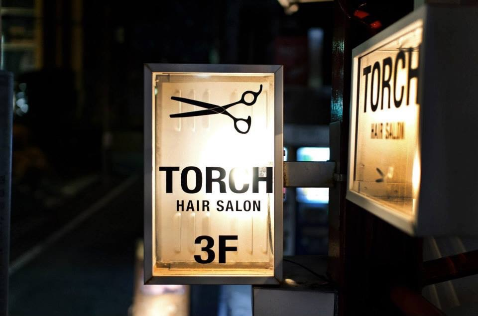 TORCH (torch) of private sense of beauty salon