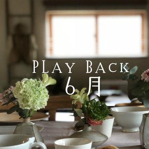 Playback Maggoo 2018年6月 参加型 過去のレッスンで人気のレシピをもう一度!!