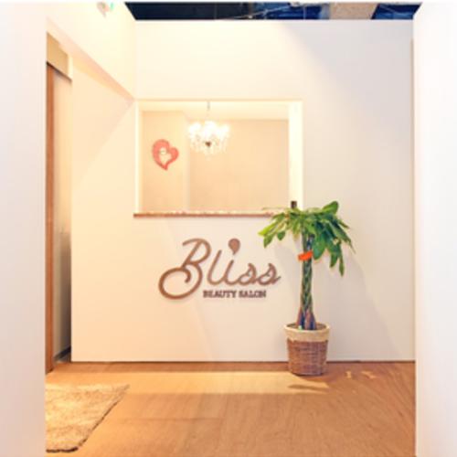 Bliss (ブリス)-ブラジリアンワックス-