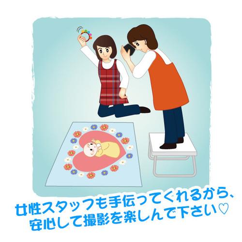 8月8日(火)イオンモール各務原/サマービーチ編