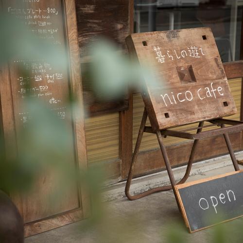 ベビマカフェ@nico cafe