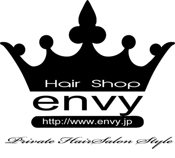 envy on-line 予約