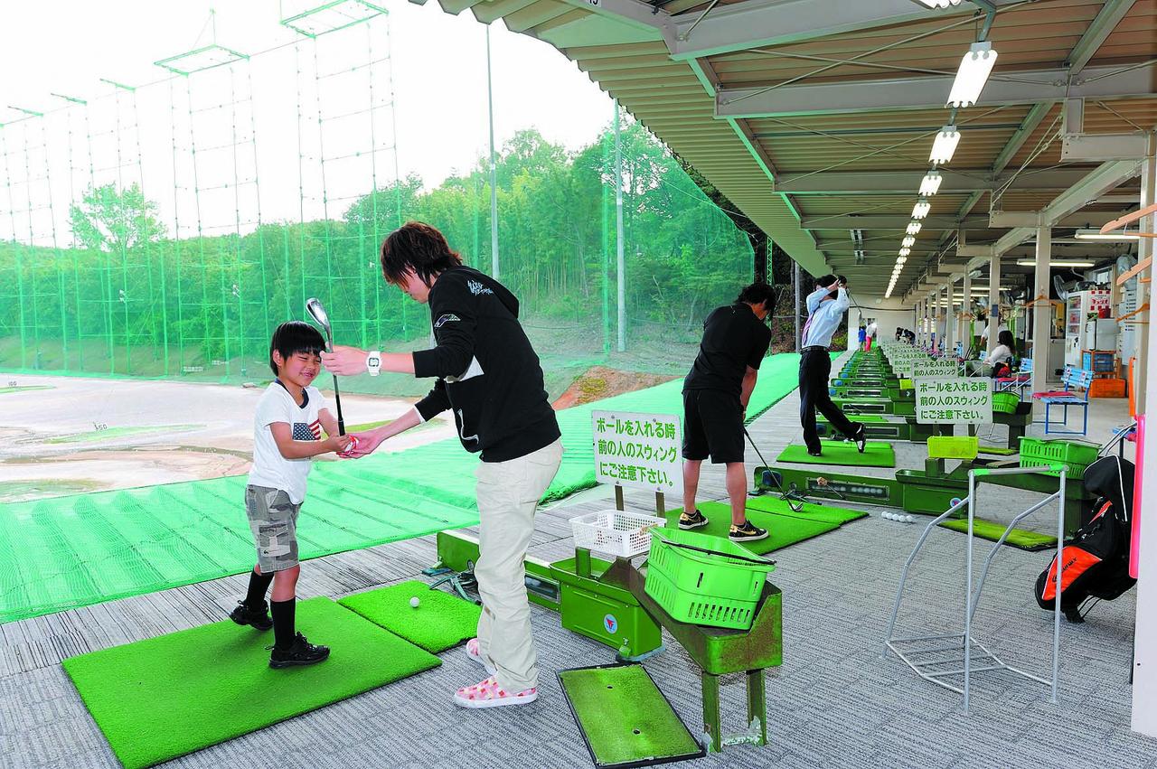 オオタゴルフスクール東山校