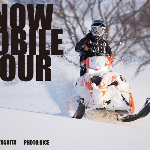 myoko snowmobile tour