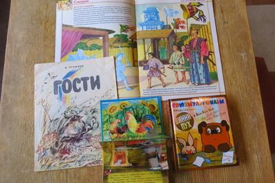 山のロシア語教室