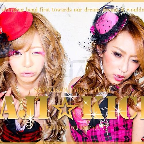 4.19 MAJI☆KICHI LIVE