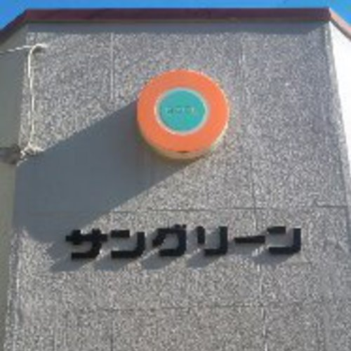 Square a8d01b99