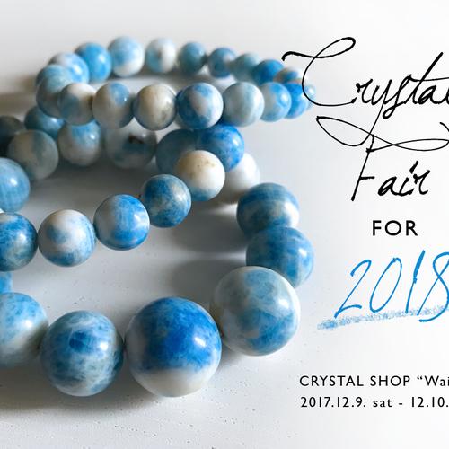 CRYSTAL FAIR FOR 2018