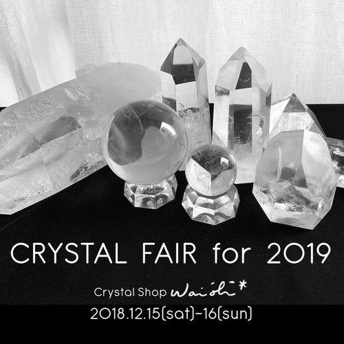 CRYSTAL FAIR FOR 2019