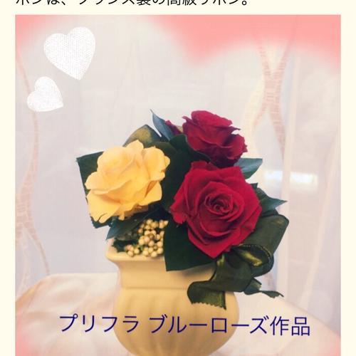 プレゼント向けお花 講習会 プリザーブドフラワー