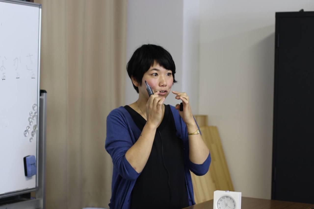 伝え方と発声の技術