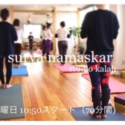 男性OKクラス フロー&リラックスKEI 隔週水曜日13:00~