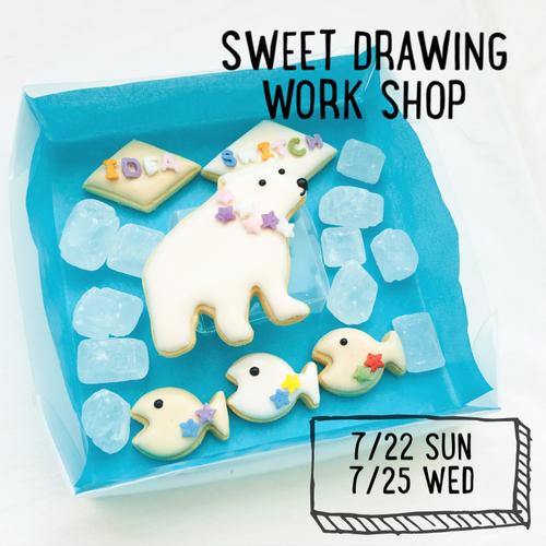 【第2回】文具店でお菓子なお絵描きを一緒にやりましょう
