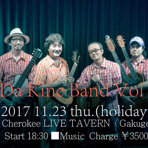 11月23日「Alani Da Kine Band」Vol.Ⅲ Live @TOKYO
