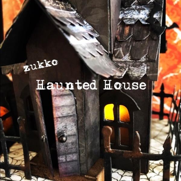ハロウィンzukko☆クラフト「Hounted House」(全6席)