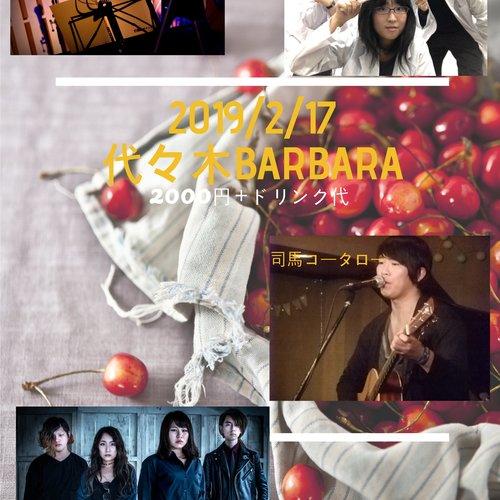 IS21 VOL229 代々木Barbara