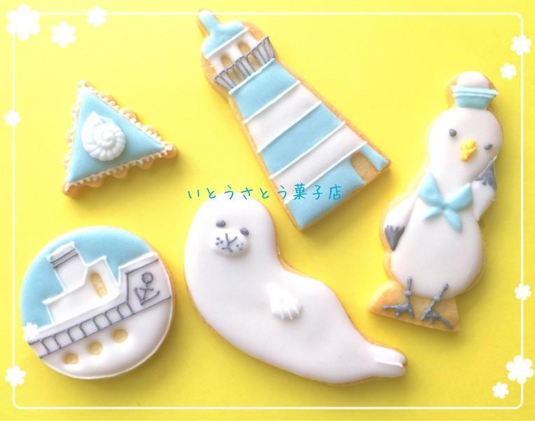 ママのアイシングクッキー教室♪8月『アイシングクッキーでクルーズの旅』