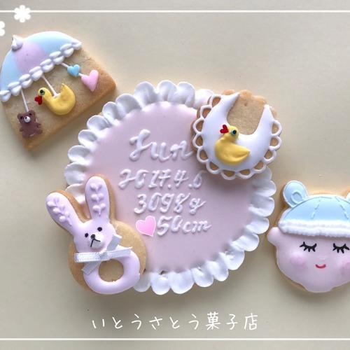 ママのアイシングクッキー教室♪11月『Hello new baby アイシングクッキー』