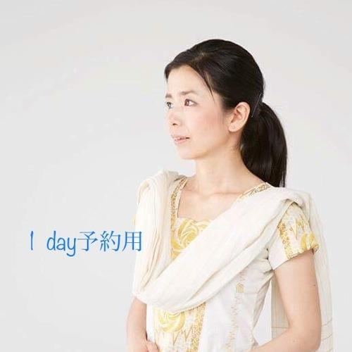 1day・インドの叡智の結晶アーユルヴェーダを学び自分を知る ありはら みつこ