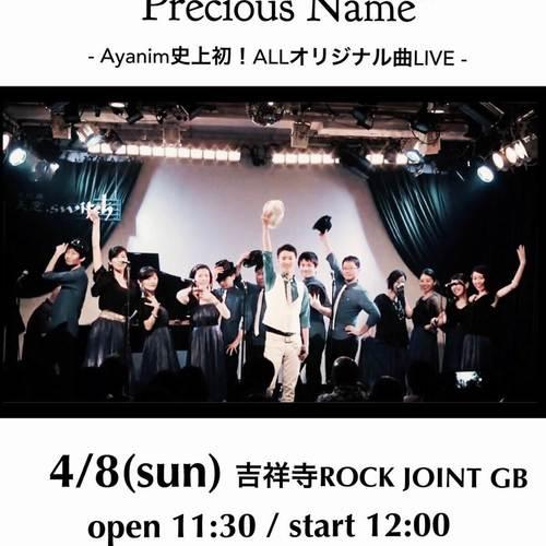 """2018/4/8(日)Ayanim Live """"Precios Name"""""""