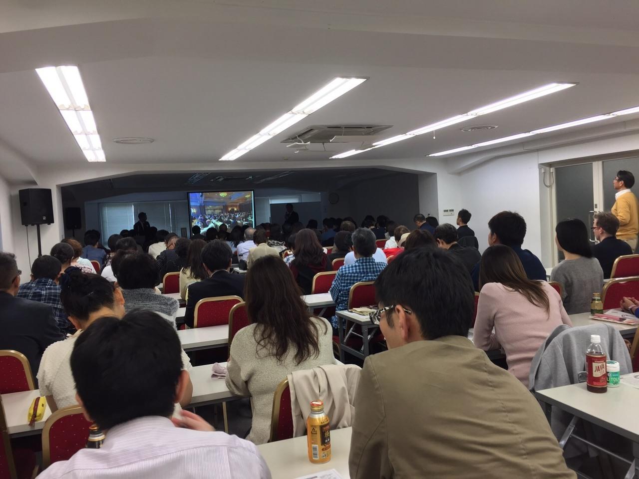 経済自由人ビジネスセミナー(新潟)