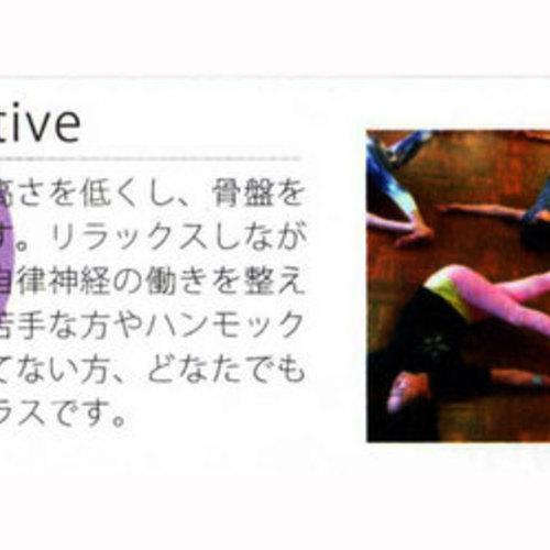 Restorative(骨盤調整・全身ストレッチ)