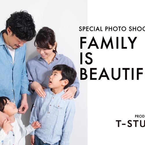 ≪Tスタジオ特別撮影会≫Family is beautiful in湘南