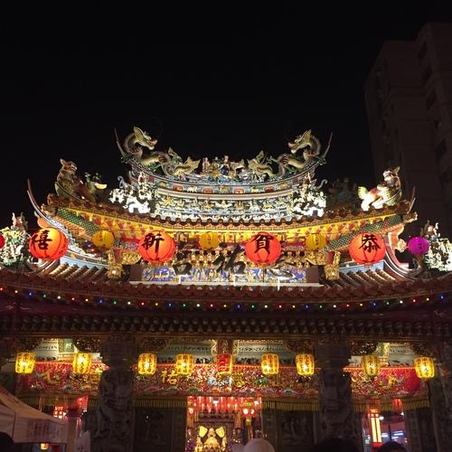 台湾ヒーリング&代理参拝の旅