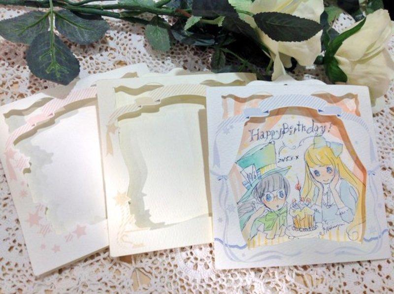 中野夕衣◆なんでもない日の不思議記念日
