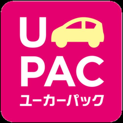 【東京】出張査定員講習会 「基礎講習」
