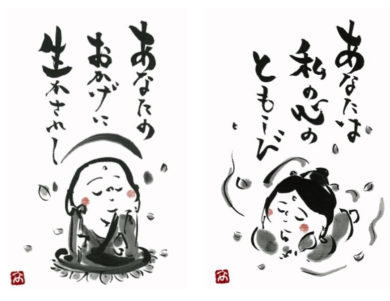5月11日(水)ほとけ画講座 / 天野こうゆう(岡山県・高蔵寺住職)