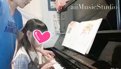 ★ キッズ放課後プライベートレッスン