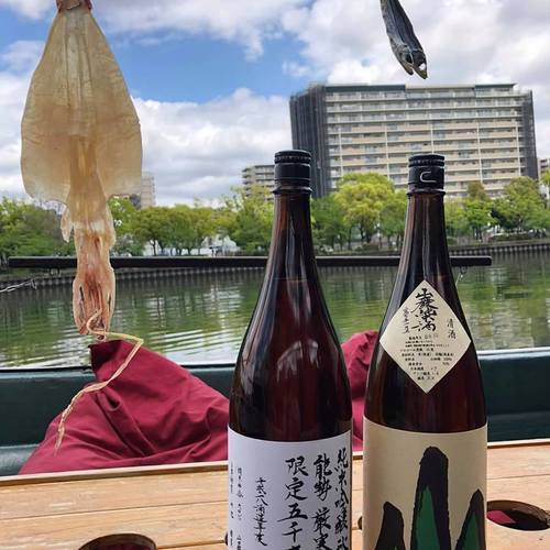 きき酒クルーズ~大阪一周 Tasting SAKE Cruise around OSAKA Central
