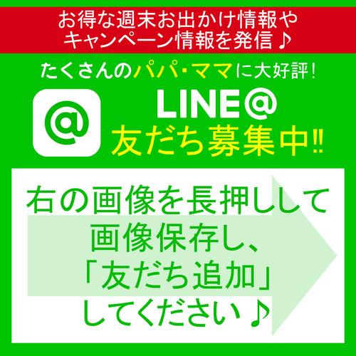 ひなまつりデコもちレッスン【武蔵小杉】2019年3月3日(日)
