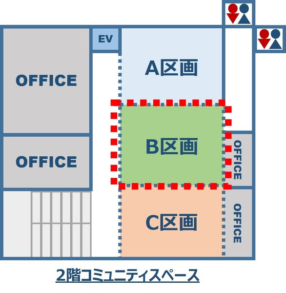 2階コミュニティスペース B区画(中央)