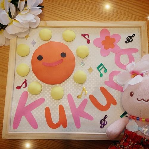 【三条】Kukuna tea time~ママは、おひさま計画~