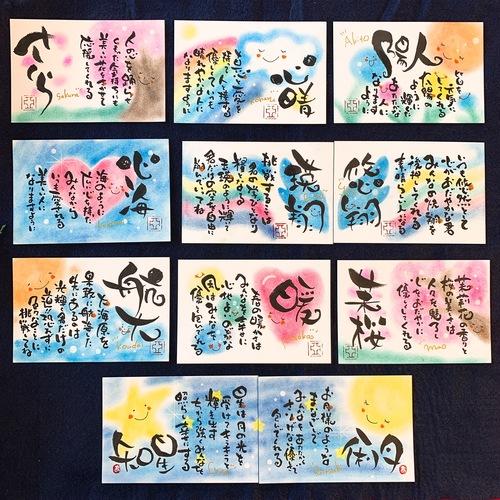 5/18(土)第16回湘南藤沢mama's 湘南ふじさわファミリーフェスタ2019