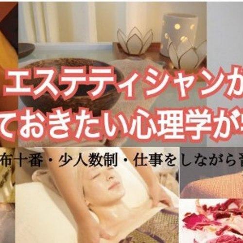 ヒーリングオアシス【スクール申込フォーム】