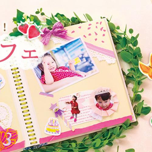 2/27(火)豊洲 アルバムカフェ アルバム大使養成講座
