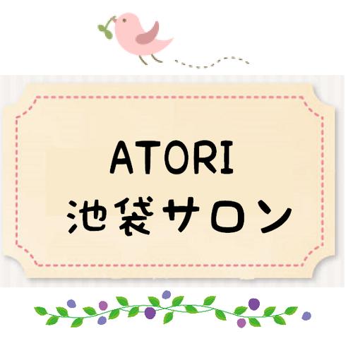 アトリネイル(池袋)ご予約フォーム【新】