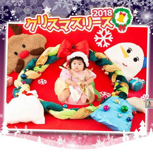 イオンモール岡崎|クリスマスリース2018|11月13日(火)・12月5日(水)開催