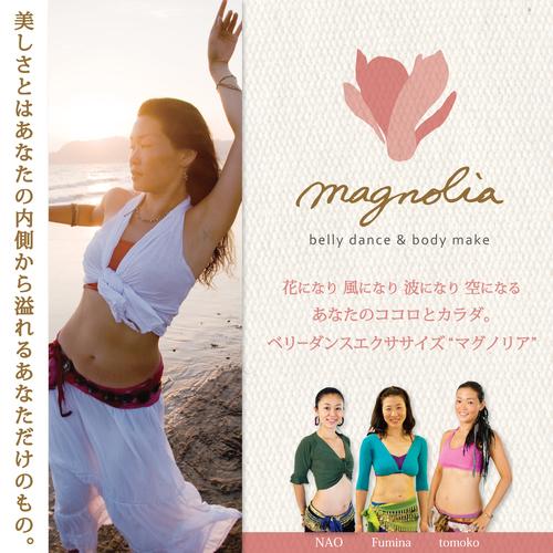 【NEW!】ベリーダンスエクササイズ magnolia 町田 - マグノリア