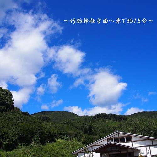 ご宿泊内容(15:00~翌10:00)