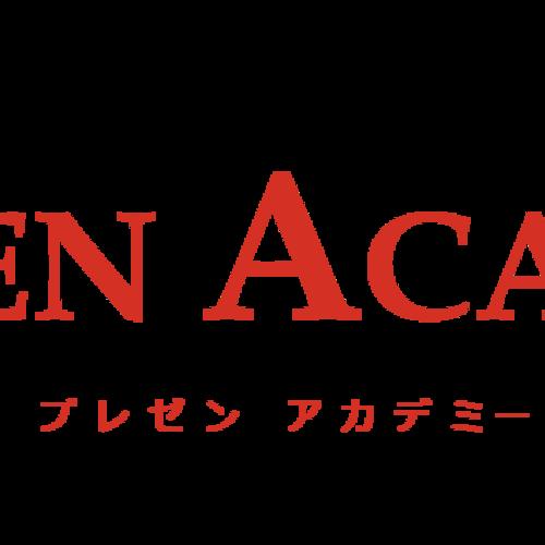 4月27日(火)【最強プレゼン講座】スピーチ講座+プレゼン資料作成講座