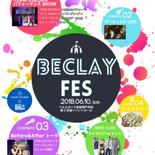 2018年6月10日(日)【BeCLAY FES / ビークレイフェス】