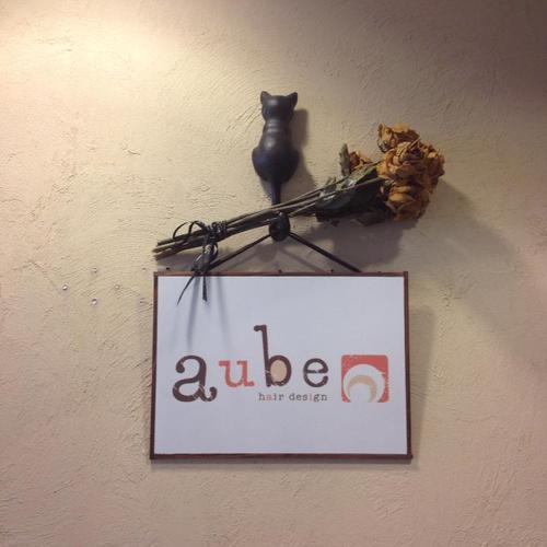 aube (Aube)