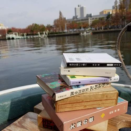 舟読 some stories on river