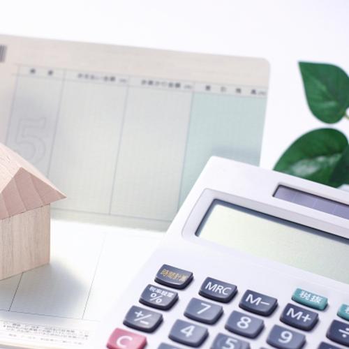 セミナー:住宅ローンの仕組みと賢い返済方法